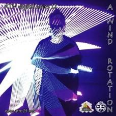 Rotation (atmds12)