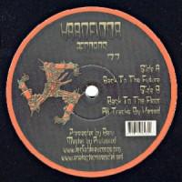 Hardfloor Records 07