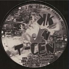 Kernel Panik 06